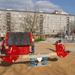 Rekonštrukcia detských ihrísk